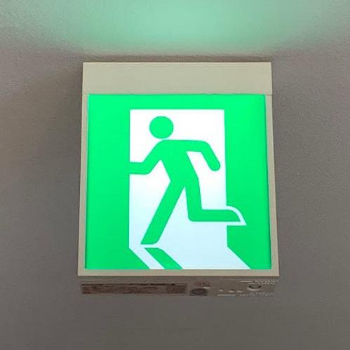 避難誘導灯